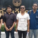 Prosecution of four student activists and a journalist under the Referendum Act continues