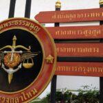 ศาลทหารให้ประกันตัว 'ฤาชา' ผู้ป่วยจิตเภท โพสต์เข้าข่าย 112 เหตุคิดว่าตนเป็นร่างทรงพระแม่ธรณี