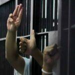 ประมวลภาพรวมหนังสือผู้รายงานพิเศษ UN ทวงถามไทยเรื่องการละเมิดสิทธิมนุษยชนในยุค คสช.