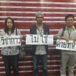 ออกหมายเรียก 5 นักวิชาการ-น.ศ. ฝ่าฝืนคำสั่งชุมนุมทางการเมือง กรณีกิจกรรมในงานไทยศึกษา