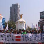 Thailand 4.0 สิทธิมนุษยชนบนการคุกคาม We walk เดินมิตรภาพ