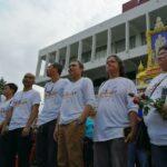 We Walk ยื่นคำร้องต่อผู้ตรวจการแผ่นดิน คำสั่งหัวหน้า คสช. ที่ 3/2558 ขัดหรือแย้งรัฐธรรมนูญ