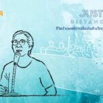 เคราะห์ซ้ำกรรมซัดชีวิตแรงงาน: คุยกับศรีไพร นนทรีย์ ตัวแทนสหภาพแรงงานย่านรังสิตฯ