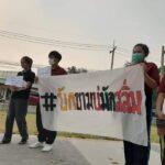 ตร.ไปบ้านนักศึกษาราชภัฏเพชรบูรณ์ อ้างแชร์โพสต์ชวนผูกโบว์ #Saveวันเฉลิม ขออย่ายุ่งการเมือง