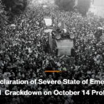 "Public Statement on ""The Declaration of Severe State of Emergency and Crackdown on Protests"""